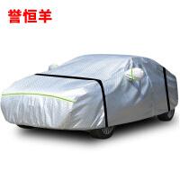 汽车车衣车罩专用车套外罩隔热防晒防雨遮阳罩四季通用保护防尘罩