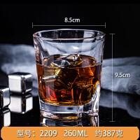 威士忌酒杯酒吧玻璃杯家用创意大容量啤酒杯抖音扎啤杯洋酒杯套装 16号 260ML指印洋酒杯 送同款 买四送二 2