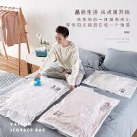 抽真空压缩袋收纳袋子大号棉送电泵衣物衣服被褥大整理袋