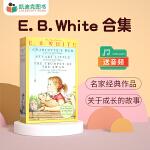 #凯迪克 美国进口 夏洛特的网 E. B. White Box Set 3册盒装 赠送音频【平装】