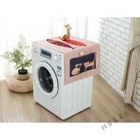 滚筒洗衣机罩加厚防晒布艺棉麻全自动洗衣机防尘罩 135cm 55cm