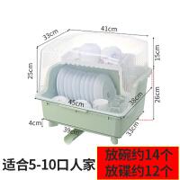 大号塑料碗柜家用厨房带盖放碗筷收纳箱多功能餐具碗盘沥水置物架 抹茶绿 大尺寸看好下单