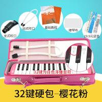 口风琴嘉德瑞37键课堂教学演奏儿童初学者学生用奇美树脂32键