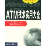 【旧书二手书9成新】ATM技术实用大全 [美]David McDysan ,吕英华,常卫国 9787115083449