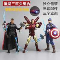 正版钢铁侠玩具MK3复联蜘蛛侠手办模型 美队雷神黑豹生日礼物