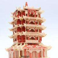 创意DIY成人手工制作拼装模型房子生日礼物 木质房屋古建筑模型