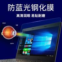 联想15.6寸防蓝光电脑显示器屏幕贴膜R720保护屏Y520拯救者Y720锐7000 Y700