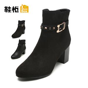 【双十一狂欢购 1件3折】Daphne/达芙妮旗下鞋柜 冬季欧美简约女鞋皮带扣铆钉短筒女靴