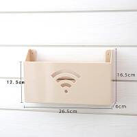 创意无线路由器收纳盒创意塑料免打孔壁挂式wifi光猫机顶盒置物架