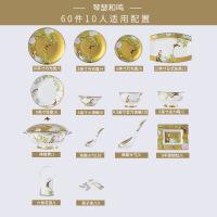 瓷犀 景德镇骨瓷餐具套装 轻奢陶瓷器碗盘碗具中国风高档碗碟家用 A093-1琴瑟和鸣60头可微波炉使用少量现货