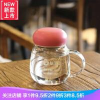 可爱透明带盖玻璃杯子女士办公室水杯手把过滤网花茶杯耐热防爆