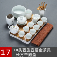 简约家用茶具套装羊脂玉白瓷手工描金陶瓷整套功夫茶壶茶杯