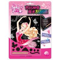 芭比神奇魔术刮刮画:粉红舞鞋 美国美泰公司/著绘;海豚传媒/编译 长江少年儿童出版社