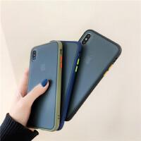 撞色磨砂壳8plus苹果x手机壳XS Max/XR/iPhoneX/7p/6/6p女iphone11Pro个性情侣创意日