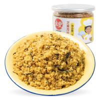 【满减】【上海立丰芝麻海苔鸡肉松80g】蛋黄酥寿司