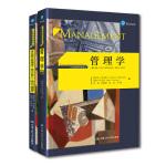 《罗宾斯管理学(第13版)+指定学习指导书》(套装2册)
