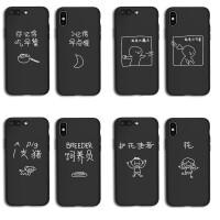 手机壳情侣款任意 苹果6s78xplus华为nova2s个性vivox9sx21x20小米6任意机型