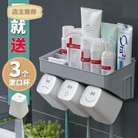 放牙刷牙膏的架子牙缸杯套装三口之家吸壁式简约牙具免打孔置物架SN6784