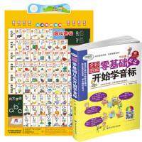 英语音标有声挂图标准发音26字母48音标发声点读学习机