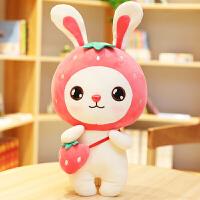 兔子毛绒玩具可爱超萌公主兔粉色少女女孩礼物