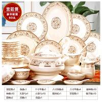 碗碟套�b家用 景德�骨瓷碗筷餐具套�b中式陶瓷�碗�P子�n式�M合