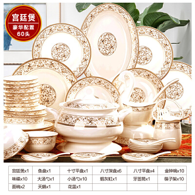 碗碟套装家用 景德镇骨瓷碗筷餐具套装中式陶瓷饭碗盘子韩式组合  欢迎光临!本店为企业店铺,请放心购买。