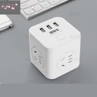 插座usb立体排插智能多功能快充电创意带线立式插板7fg