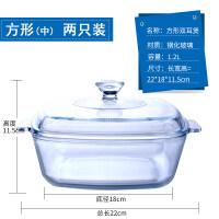 热饭蒸米饭器皿玻璃饭煲碗微波炉专用器皿家用汤煲带盖玻璃碗 两只