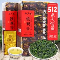 新茶铁观音茶叶兰花香浓香型散装高山乌龙茶新茶消正J8168