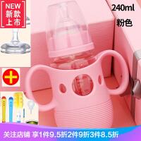 宝宝学饮杯鸭嘴奶瓶两用防摔带刻度1岁2儿童水杯玻璃婴儿喝奶水瓶