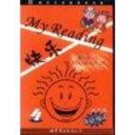 【旧书二手书9成新】 快乐My Reading 3 卢睿蓉,林晓,方富民,徐烨编 9787506256551 世界图书