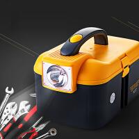 JH0825 手提式照明收纳箱 车载一体维修工具箱多功能钓鱼箱家用药箱 黑+黄