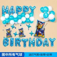 周岁生日布置 宝宝百天生日宴布置装饰派对用品套餐1周岁儿童铝膜气球卡通字母
