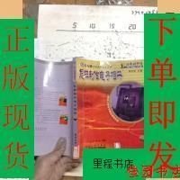 【二手旧书9成新】怎样制作电子相册 沈添 清华大学出版社