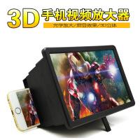 14寸手机屏幕高清3放大器华为小米全通用折叠支架视频放 8.2寸黑色
