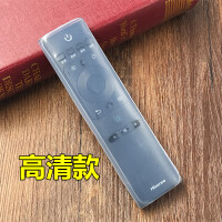 海信电视遥控器保护套 防尘罩 遥控器套 透明硅胶套 W款 黑身【高清款】