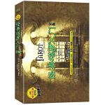 经典塔罗入门(美国引进,超级畅销,万用塔罗全书,神秘奥义解析,在美单本销量已过10,0000册,