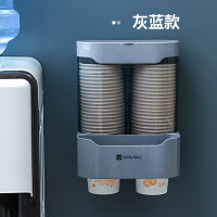 一次性杯子架自动取杯器纸杯架挂壁式家用饮水机放水杯的置物架子 蓝