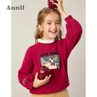 【2件3折价:71.7】安奈儿女童卫衣长袖秋冬2020新款迪士尼童装洋气白雪公主印花上衣