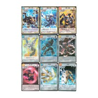 赛尔号精灵决斗卡片 玩具卡牌 80张不重复 加小礼物卡