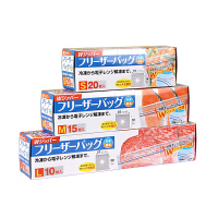 抽取式保鲜袋 双密封条冷藏食品袋 大小号密实袋礼盒装便利防尘袋 1