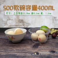 【特惠购】加厚一次性小碗筷家用冰粉烧仙草打包盒圆形塑料胶碗PP甜品外卖盒