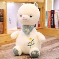 羊驼毛绒娃娃公仔可爱羊驼公仔毛绒玩具布娃娃大号抱枕生日礼物女生超萌 白色 60厘米