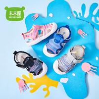 木木屋童鞋儿童夏季包头凉鞋2021女童运动鞋男童百搭休闲鞋子