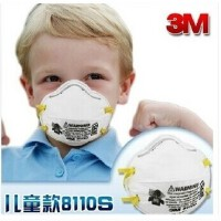 包邮 3M儿童口罩 8110S(单个装) N95颗粒物防护口罩 防尘防pm2.5 小号儿童口罩