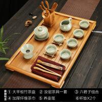 竹制茶盘实木简约茶海功夫茶具套装茶托盘家用平板茶台排水大小号