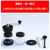 手动咖啡豆研磨机 手摇磨豆机家用小型水洗陶瓷磨芯手工粉碎器