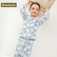男童睡衣套装秋冬新品小童加绒加厚保暖长袖儿童家居服潮