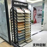 瓷砖展示架300*300 集成吊顶铝扣板展架橱柜门艺术玻璃展架涂料架