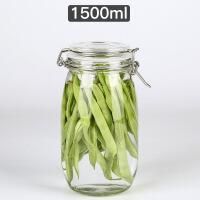 【三个】厨房卡扣玻璃密封罐奶粉茶叶蜂蜜糖果罐泡酒腌制食物 1